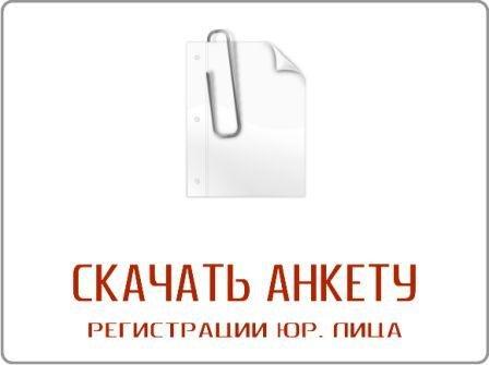Регистрация ооо с иностранным учредителем физическим лицом сертификат ключа проверки электронной отчетности